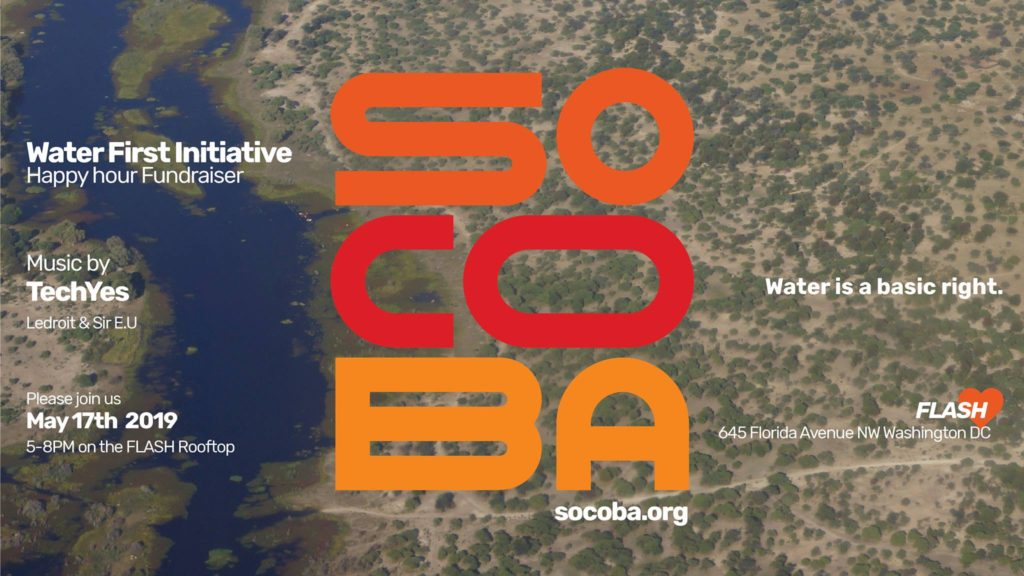 socoba happy hour fundraiser